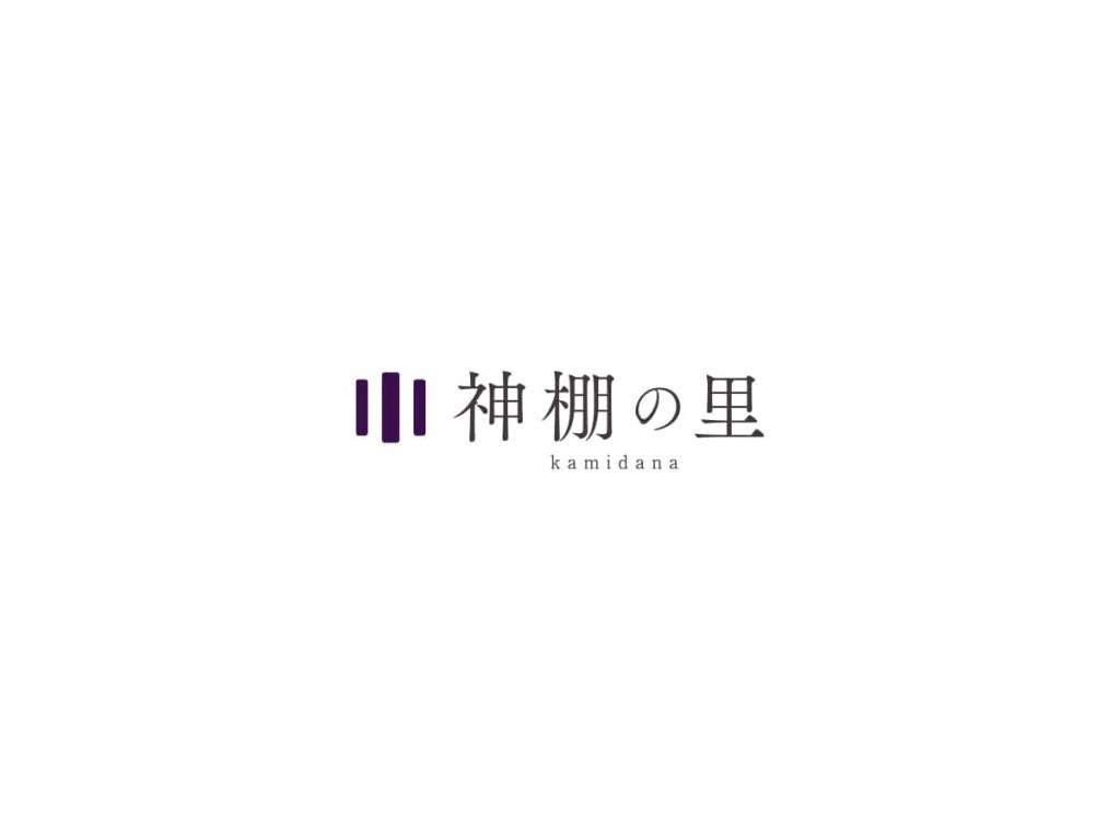 静岡木工ci03-min
