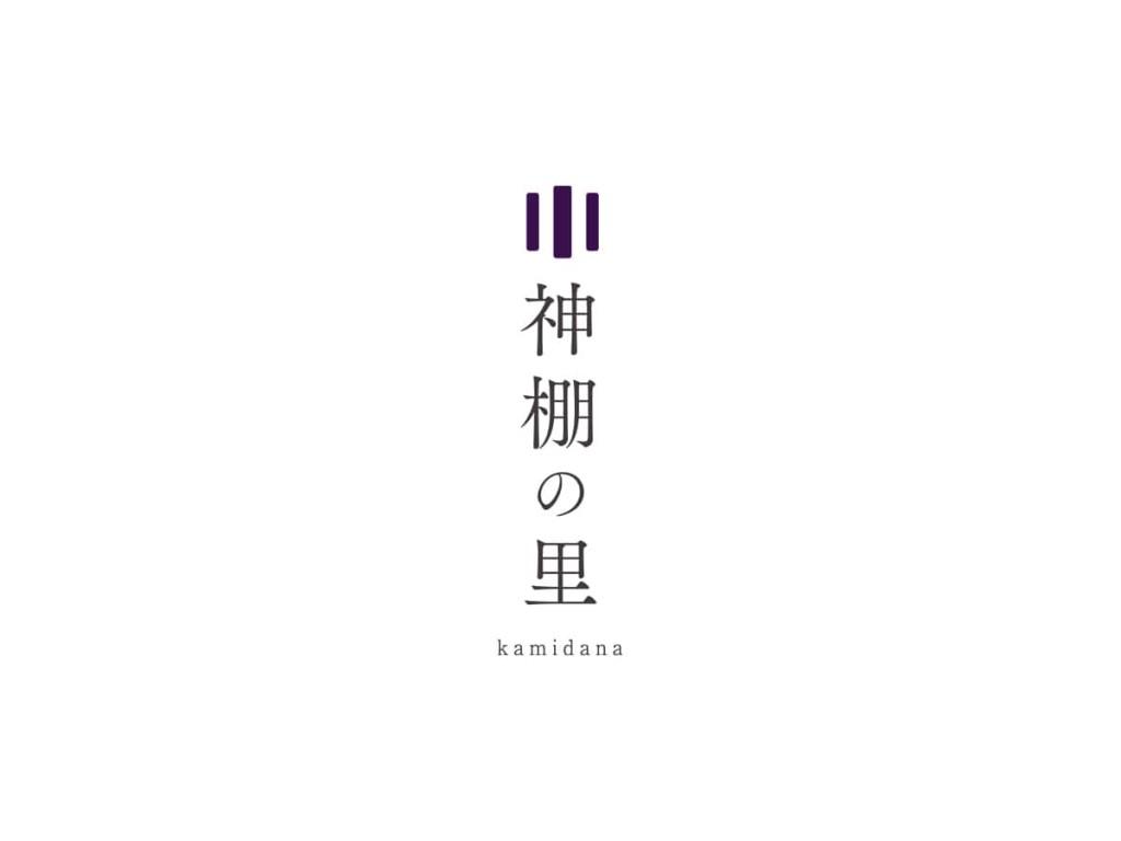 静岡木工ci02-min