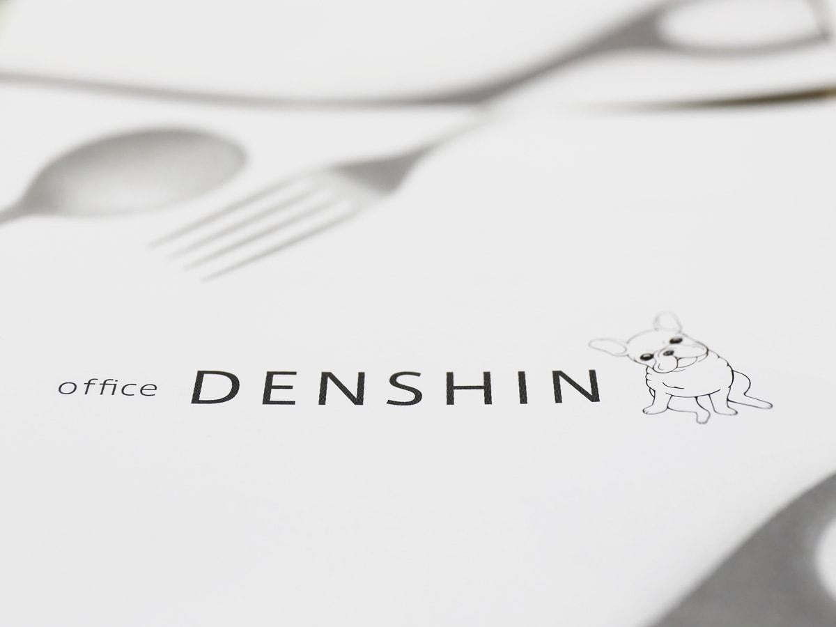 denshin01-min