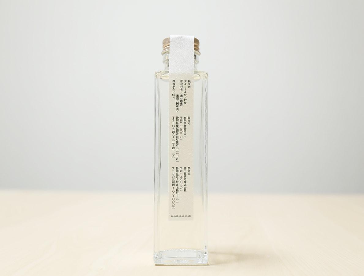 御神酒デザイン