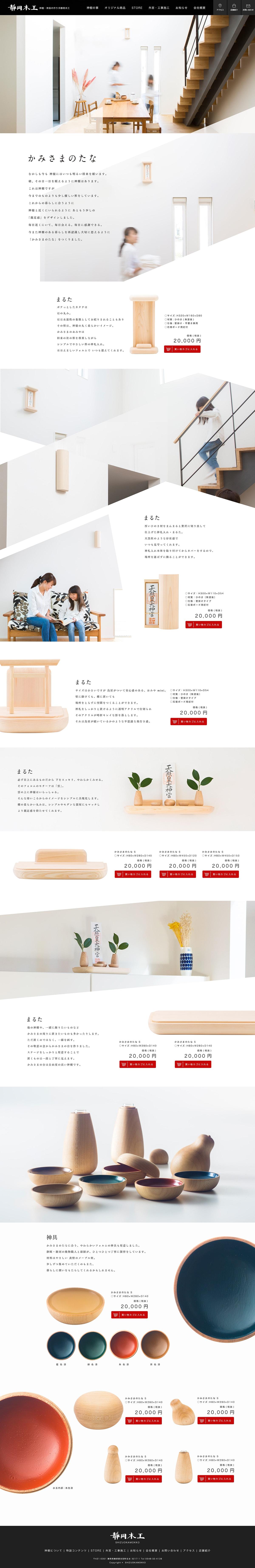 webdesign02